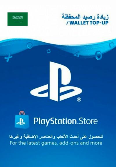 carte psn saudi arabia ksa