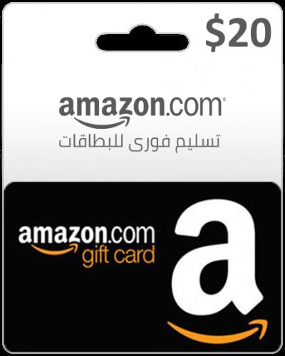 Carte Amazon 20$